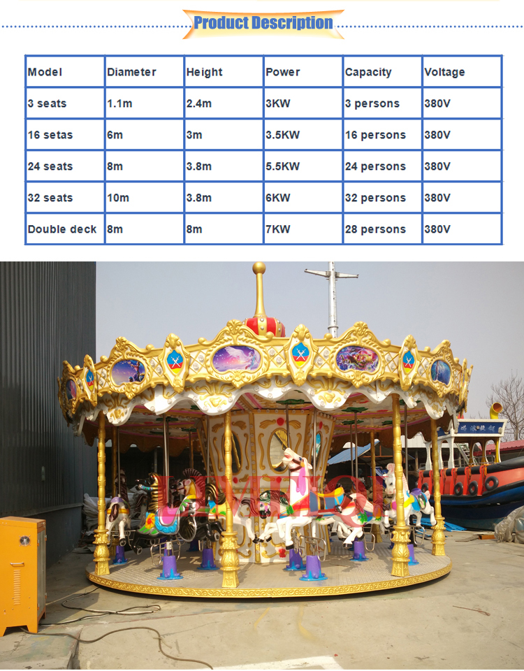 hot sale!!! amusement park commercial adults carousel for sale