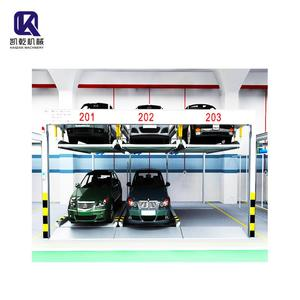 2 Story Car Lift 2 Story Car Lift Suppliers And Manufacturers At