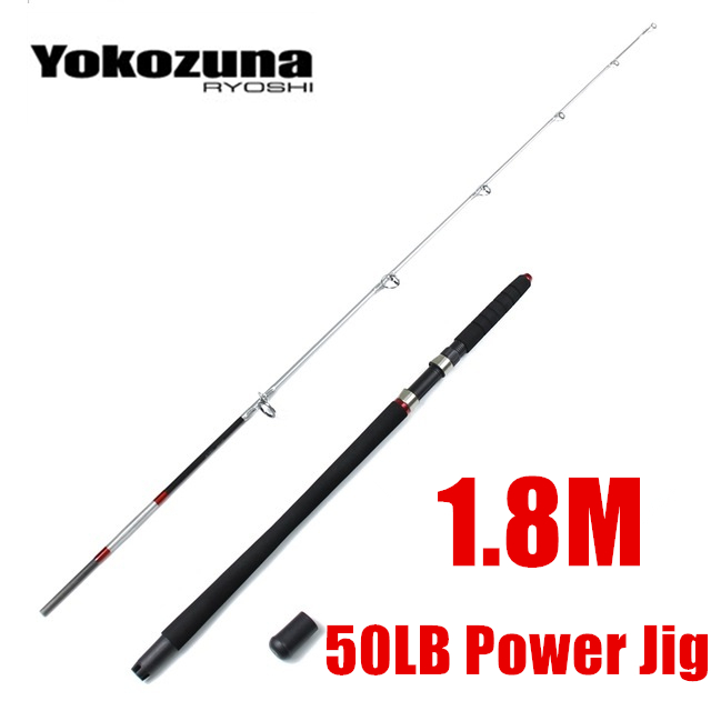 1,8 Mt 50lb Yokozuna Ryoshi Power Jig Rod Kohlenstoff