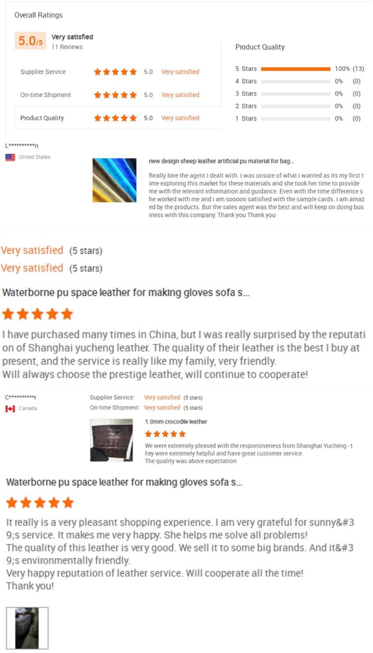 虹色シャイニーフェイク pu pvc ビニールメーター価格人工合成皮革シートを製造ハンドバッグバッグ財布