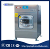 /product-detail/good-quality-ce-and-iso-proved-lg-commercial-washing-machine-in-korea-for-sale-fully-automatic-xgq-25-25kg-washing-machine-60623584162.html