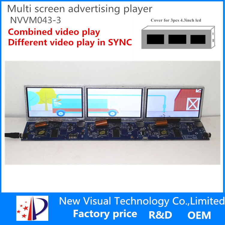 2017 New free sync bar graphic lcd display OEM