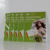 Yesion 115gsm~260gsm Inkjet Photo Paper, 3R 4R 5R Glossy Photo Paper