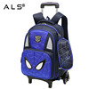 /product-detail/cartoon-detachable-children-trolley-school-bag-with-three-wheel-spiderman-trolley-backpack-60838794300.html