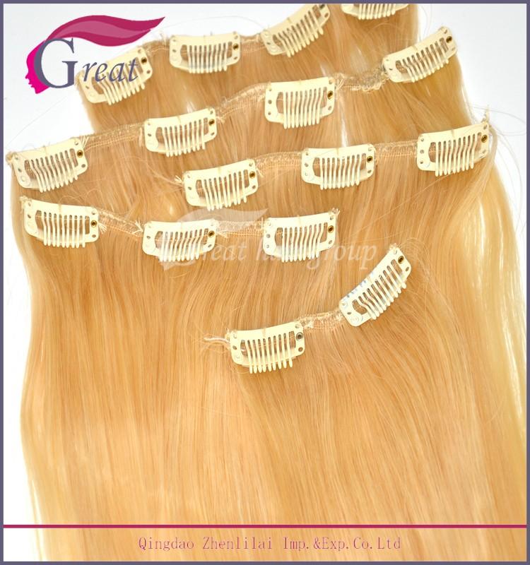 Hair treats extension buy hair treats extensionombre hair hair treats extension pmusecretfo Images