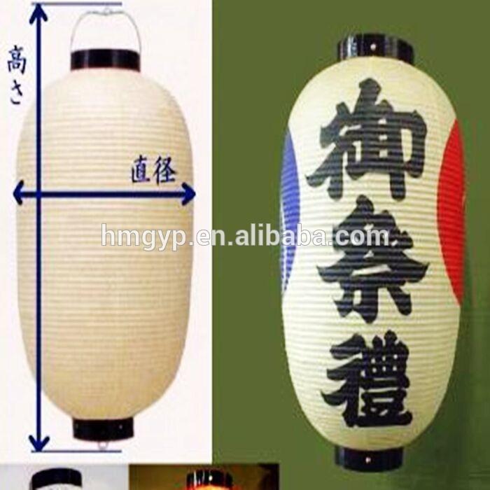 outdoor anpassen gedruckt h ngen japanischen papier. Black Bedroom Furniture Sets. Home Design Ideas