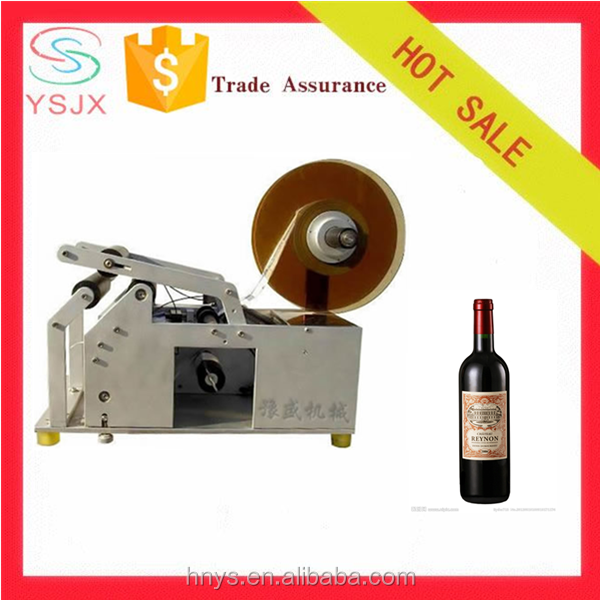 High Quality Manual Round Bottle Labeling Machine