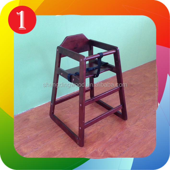 Birch Wood Baby High Chair