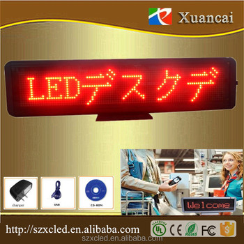 C1696R (42.3x11 x2.1Cm) Factory popular LED running advertisement table standing LED desktop message sign