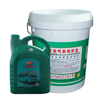 Fully Synthetic Lubricant Natural Gas Engine Oil 15W/40 4L/18L API SAE