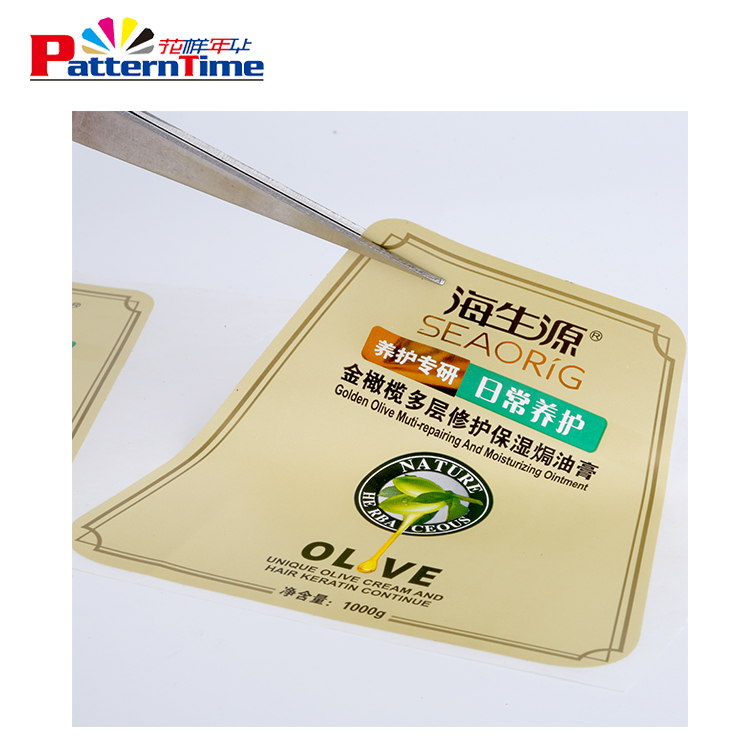 Best looking Sticky back plastic laser printer adhesive cd labels paper