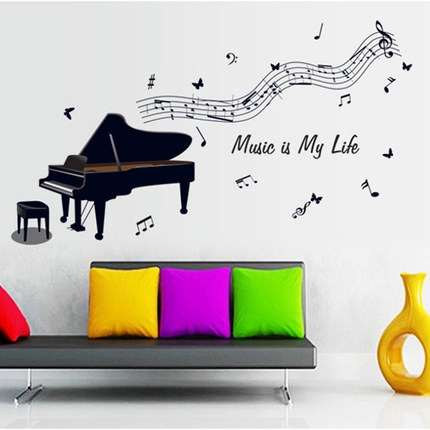 Music is my life Piano Sticker wall decoration home decor