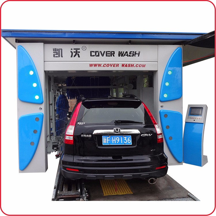 automatic car washing machine price in india