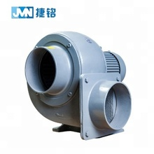 0.75KW single phase High Speed Centrifugal Type Fan industrial Blower  Kitchen Use Fume Extractor