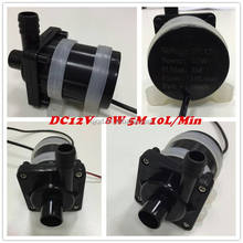 Solar 12v dc mini submersible water pump /SHAFI 12V dc pump