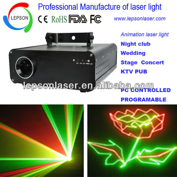 RGY Animation laser light show