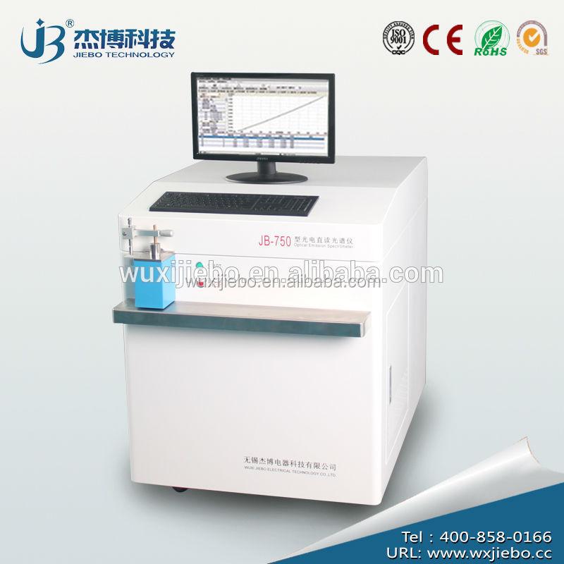 Espectrofotómetro espectrómetro de emisión óptica se espectrómetro