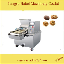 small scale mini biscuit making machine industrial price food making machine