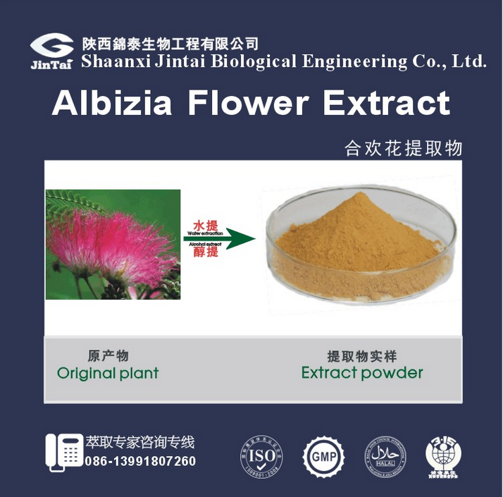 Chinese Herb Raw Materials Albiziae Flower Extract Powder