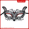 ME002 Laser Cut Venetian Masquerade Costume Man/Woman Party Mask With Red Crystals
