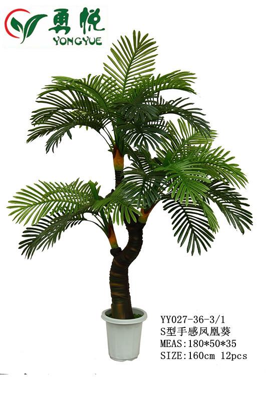 Artificial al aire libre palmeras palmera artificial for Palmeras artificiales