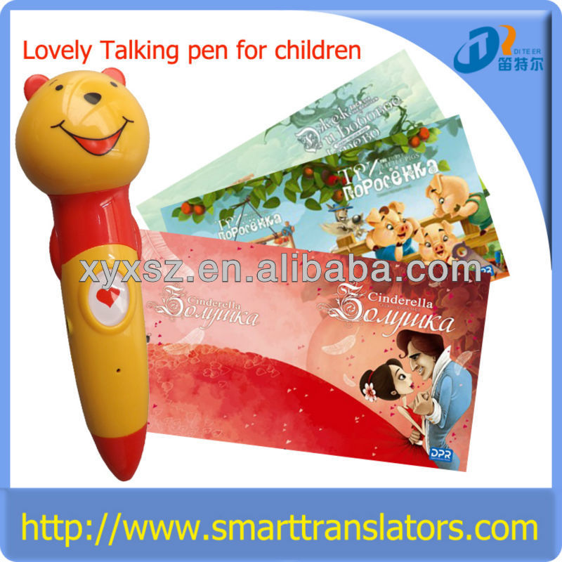 Electronic touch pen in human voice talking with English books for kids study