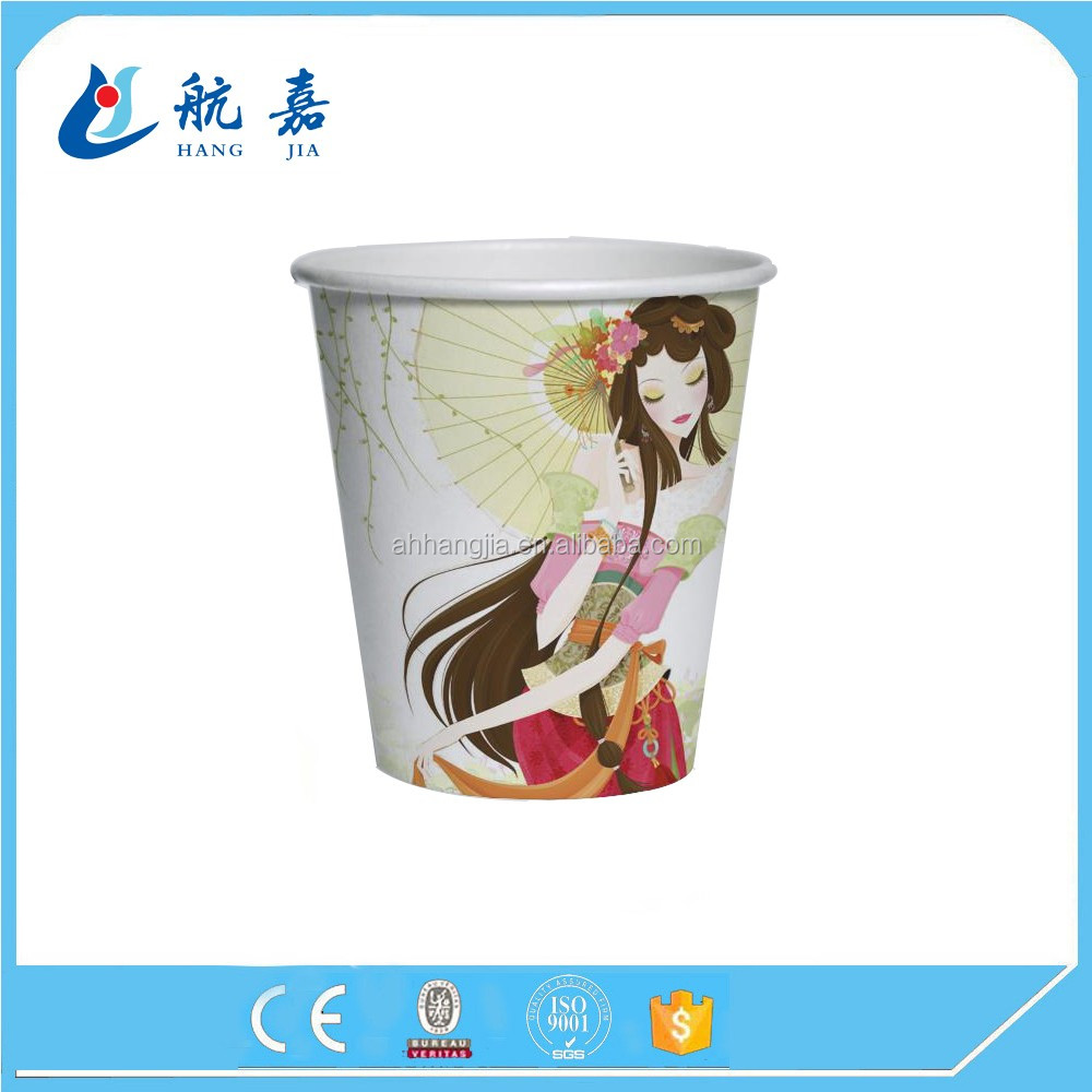 Eco-Friendly Any Color Printed Vending Paper Cup