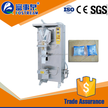 Popular New Products Automatic Milk Pouch Filling Packing Machine Sachet Water Treatment Machine
