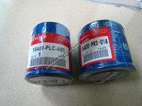 15400-PLC-A01 15400-PR3-014 Car accessories wholesale price auto parts oil filter fuel filter for Honda