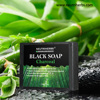 /product-detail/neutriherbs-wholesale-products-glycerin-soap-base-natural-handmade-soap-african-black-soap-wholesale-for-face-60651300306.html