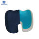 Manufacturer wholesale orthopedic coccyx piles seat cushion