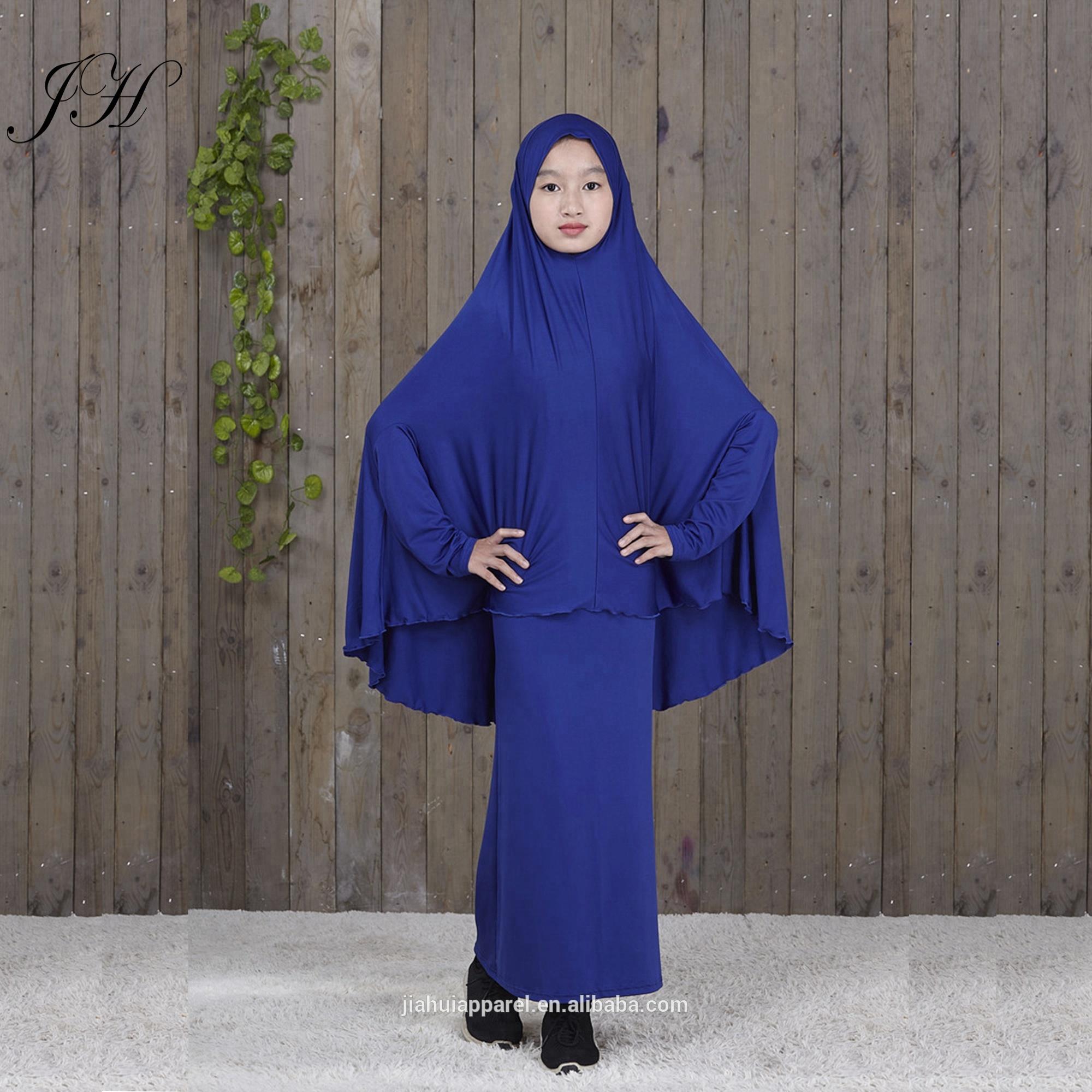 Wholesale Solid Color Muslim Kids Overhead Jilbab Two Piece Hijab Abaya Khimar Headscarf Prayer dress