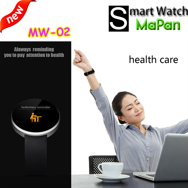 b23d36774 Touch-key and bigger screen round shape ladies smart watch for mobile  phones series