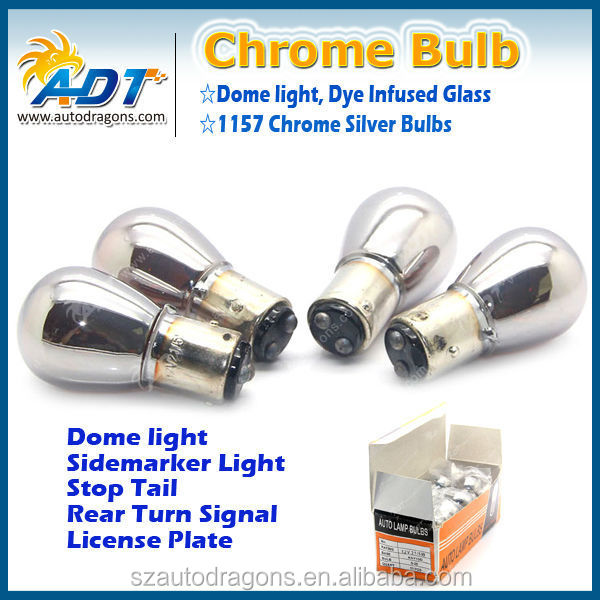 Car chrome bulb 1157 bay15d auto bulb s25 12v 21/5w amber red yellow
