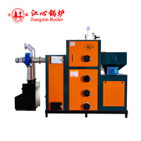 Energy saving0.3 tons per hour biomass steam boiler biomass coconut shell burner boiler for sale