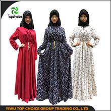 Fournisseur robe de soiree syrie