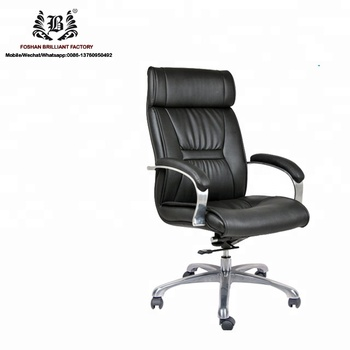 Visitor Chair In Black Leader Silla Oficina Carrefour Chair With ...