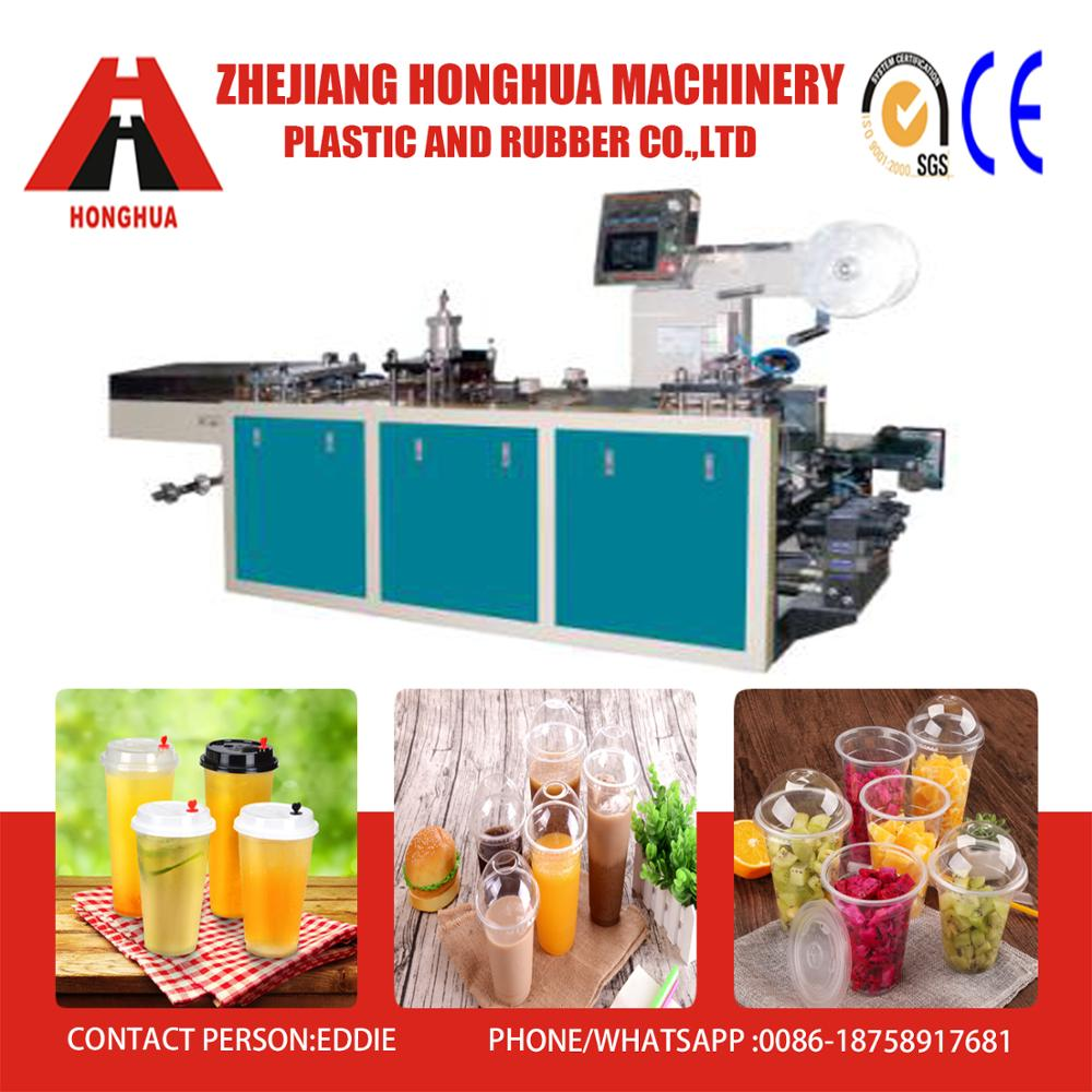 Plastic cup print machine 5 6 7 9 colors