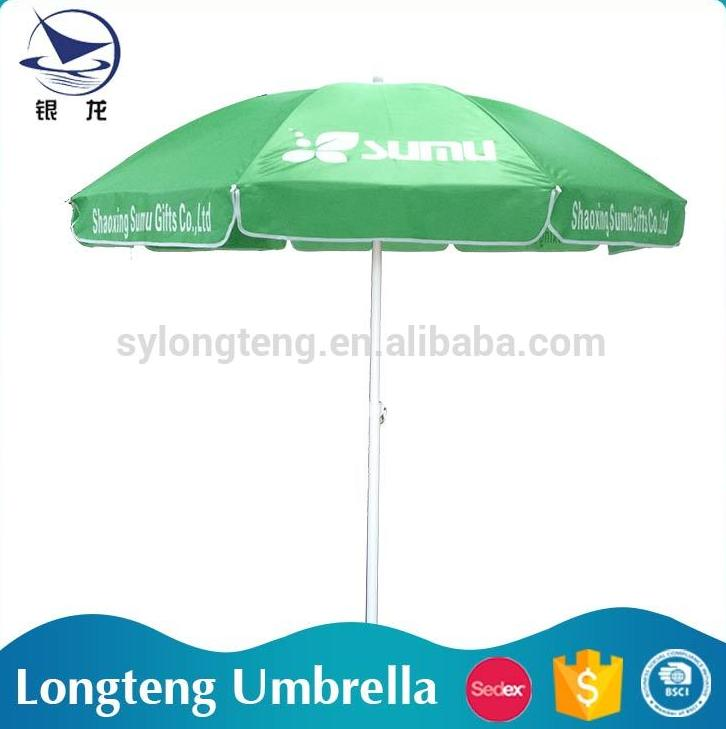 2016 New design Advertising umbrella Sunshade Aluminum Straight promotion umbrella gift