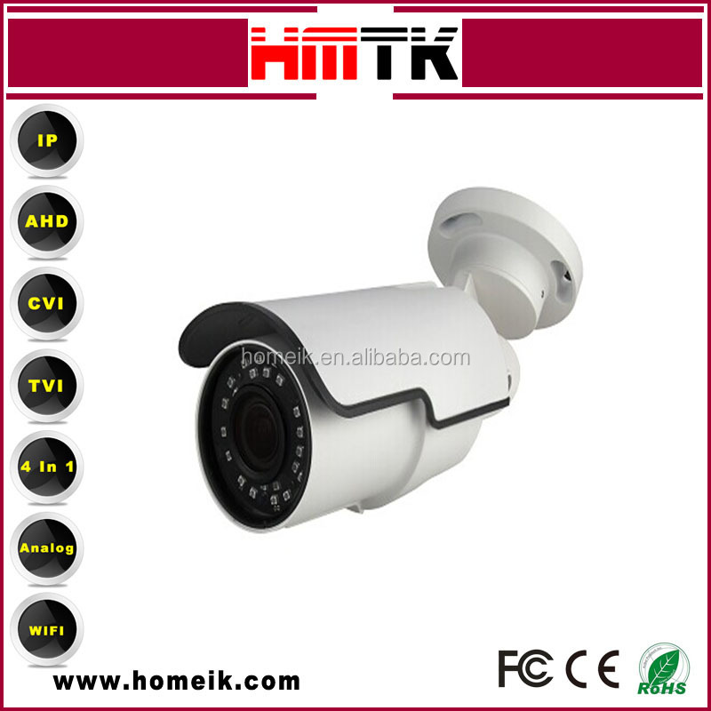 1 Megapixel outdoor ip camera compatible with hikvision and Dahua Brand NVR