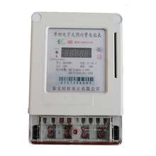 Good quality multifunction electric energy meter