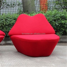 Fabric seat solid wood frame living room lip sofa