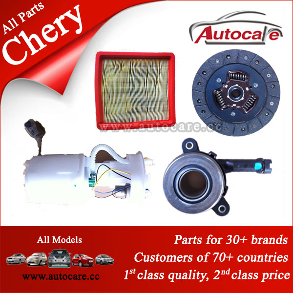 chery eastar spare parts air filters clutch disc