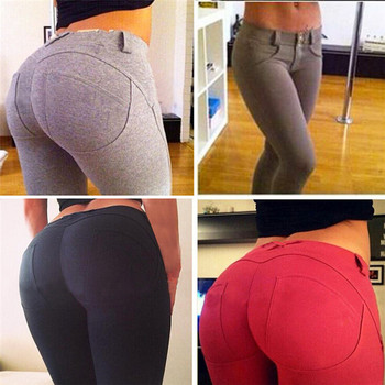 Fashion Women Sexy Slim Fitness Tight Leggings Lady Hip Push Up Elastic Pant  Pencil Stretch Skinny 37fee621ed49