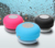 Gadgets 2018 New Products waterproof Speaker Bluetooth Active Mini Outdoor Speakers Portable Wireless Tws Bt Bluetooth Speaker