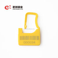 top cargo shipping guard security with barcode padlocks seal for drums