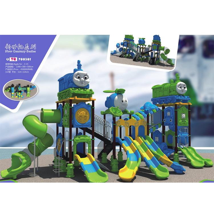 幼稚園保育子供のゲーム子供クライミングスライド屋外遊具