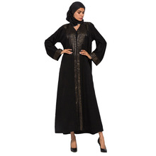 Zakiyyah A1003 Luxe Sexy Stijl Moslim Front Open <span class=keywords><strong>Abaya</strong></span> Zwart <span class=keywords><strong>Katoen</strong></span> Plain Ontwerp Causale Stijl