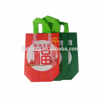 Alibaba China Manufacturers Plastic Pp Woven Rice Bag With Laminated For 25kg 50kg Ng Manufacturer Bags Product On