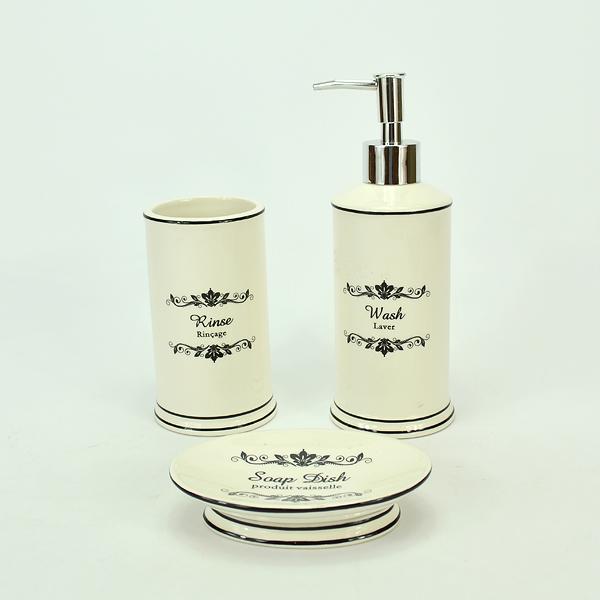 New Product Ceramic Hotel Balfour Bathroom Accessories